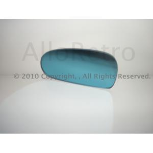 Miroir de rétroviseur AUDI A2